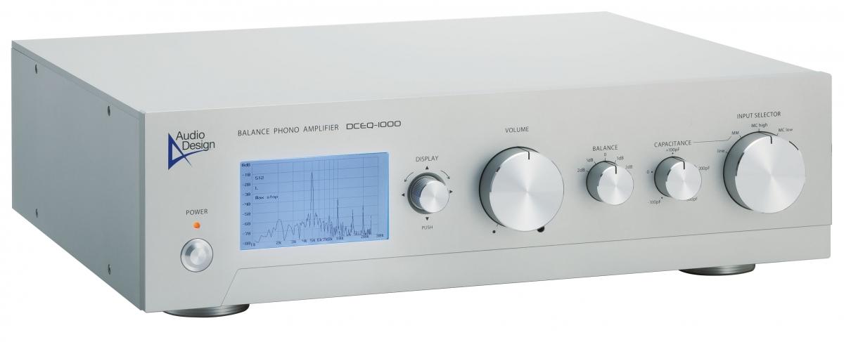 DCEQ-1000の外観