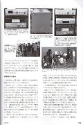 MJ2019年9月号 p.139 試聴会