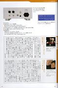 MJ無線と実験2020年1月号p44