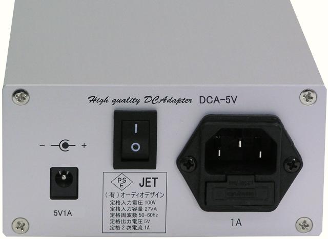 DCA-5V 背面
